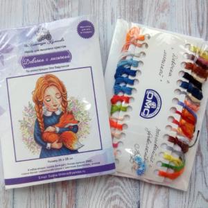 Девочка с лисичкой. Авторские схемы для вышивки крестом Александры Кулаковой